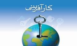 انجام ۶۰ درصد فعالیتهای اقتصادی رفسنجان توسط انجمن کارآفرینی