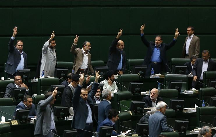 آیا برجام به تآیید مجلس شورای اسلامی و شورای نگهبان رسیده است؟!