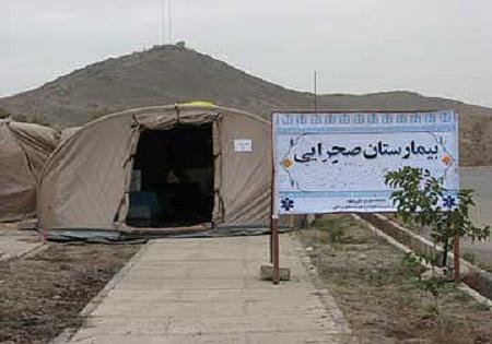 ویزیت رایگان بیماران در بیمارستان صحرایی شهید ذکریا در روستای عرب آباد رفسنجان