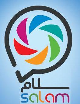 """شبکه اجتماعی ایرانی """"سلام"""" فعالیت آزمایشی خود را آغاز کرد"""