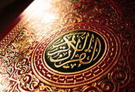 شرکت ۳۳۹ نفر در آزمون سراسری قرآن و عترت در رفسنجان
