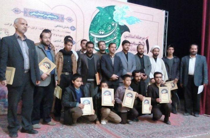 کسب رتبه اول مسابقات قرآنی مدهامتان استان توسط قاریان رفسنجانی