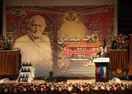 آقای دعایی با وعده ملک ری به آرمان های امام ، رهبری و مردم دیار کریمان خیانت کردی