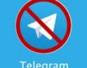 رشد فزاینده تلگرام در کرمان، اپلیکیشنی با کانال ها و ربات های مستهجن/نرم افزار سلام بهترین جایگزین