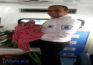 عکس / نوزادی که در آمبولانس اورژانس رفسنجان متولد و احیا شد