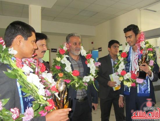 استقبال از برگزیده های جشنواره خوارزمی در رفسنجان (۱)