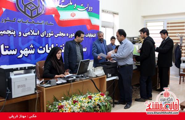 انتخابات مجلس رفسنجان-خانه خشتی (۱)