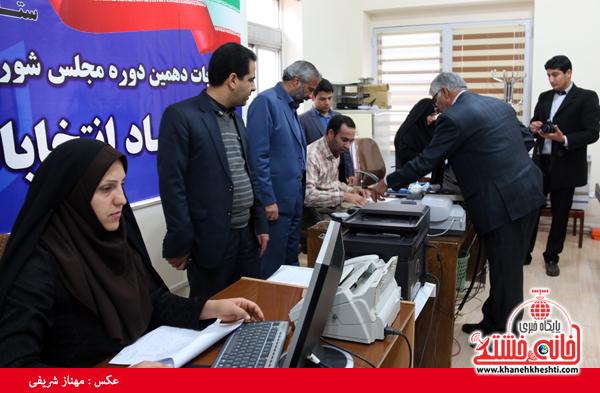 انتخابات مجلس رفسنجان-خانه خشتی (۲)