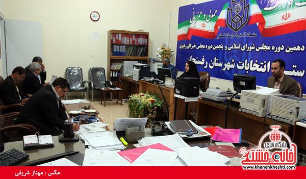 انتخابات مجلس-رفسنجان-خانه خشتی.