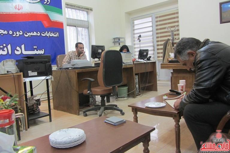 انتخابات مجلس رفسنجان سال ۹۴ (۱)