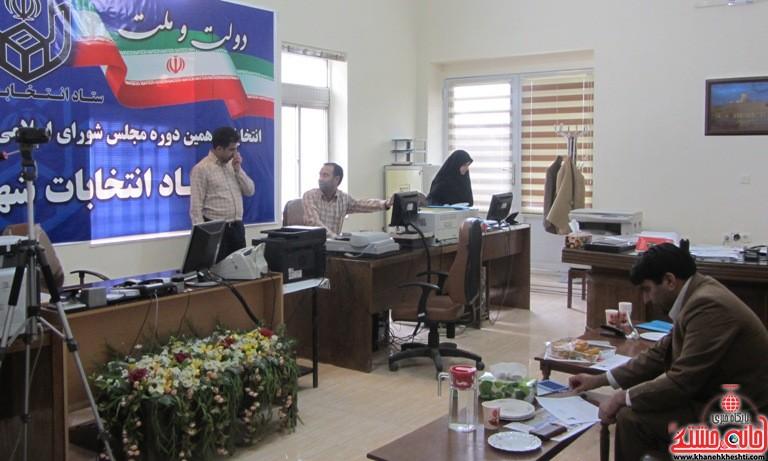 انتخابات مجلس رفسنجان سال ۹۴ (۶)