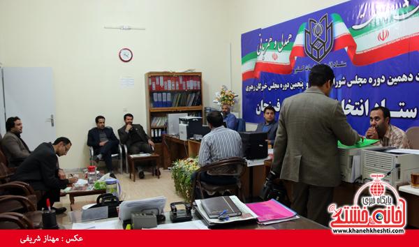انتخابات مجلس رفسنجان (۲)