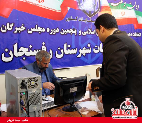 انتخابات مجلس رفسنجان (۴)