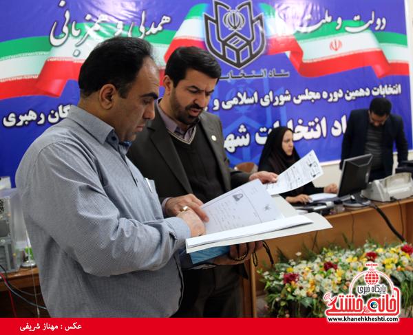 بازدید فرماندار از ستاد انتخابات-رفسنجان-خانه خشتی (۱)