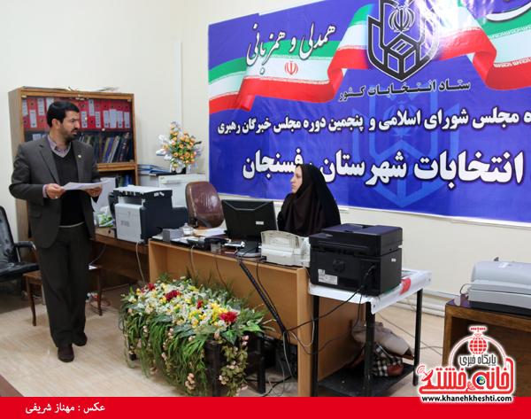 بازدید فرماندار از ستاد انتخابات-رفسنجان-خانه خشتی (۲)