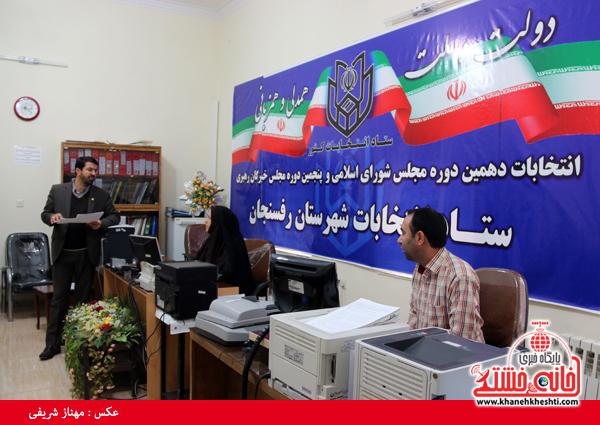 بازدید فرماندار از ستاد انتخابات-رفسنجان-خانه خشتی (۴)