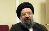 آیت الله خاتمی کاندیداتوری خود از حوزه انتخابیه تهران را تکذیب کرد