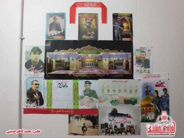 خانه خشتی . نمایشگاه شهید گمنام (۱)