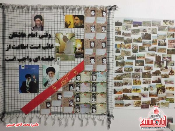 خانه خشتی . نمایشگاه شهید گمنام (۱۵)
