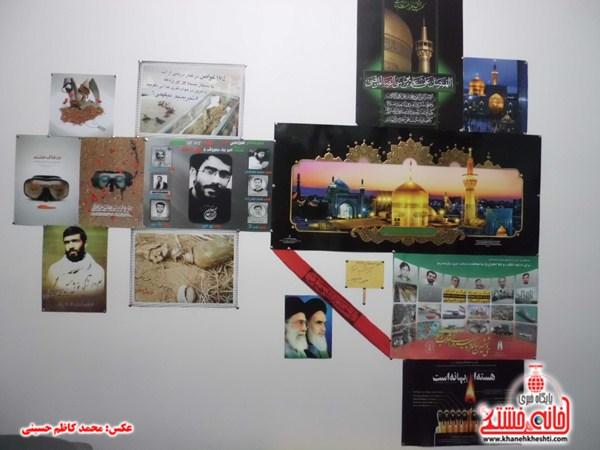خانه خشتی . نمایشگاه شهید گمنام (۱۶)