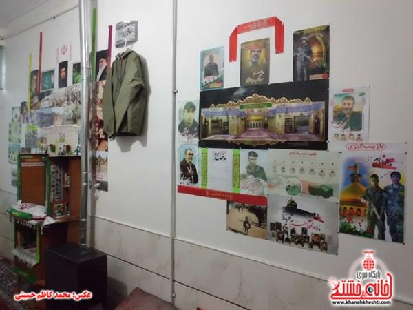 خانه خشتی . نمایشگاه شهید گمنام (۲)
