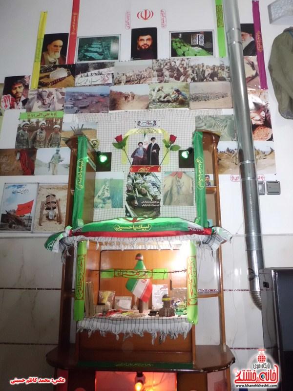خانه خشتی . نمایشگاه شهید گمنام (۳)