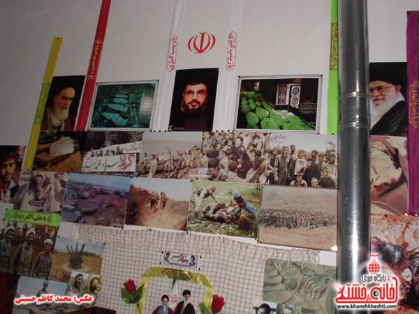 خانه خشتی . نمایشگاه شهید گمنام (۷)