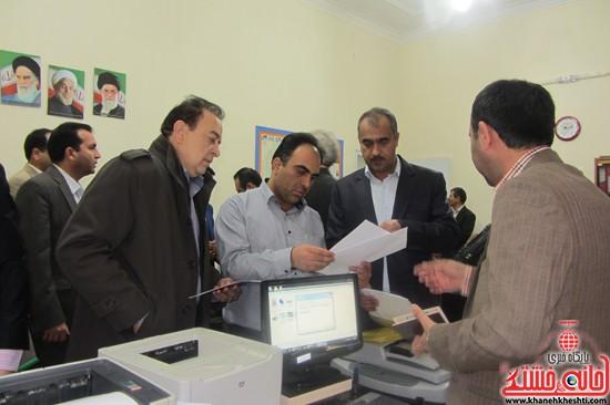 ششمین روز ثبت نام داوطلبین مجلس در رفسنجان-خانهخشتی (۱۰)