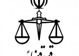 ادعای نظارت مجلس خبرگان بر رهبری سخن بی پایه است
