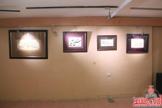 نمایشگاه آثار خوشنویسان ایران در رفسنجان-خانه خشتی (۱)
