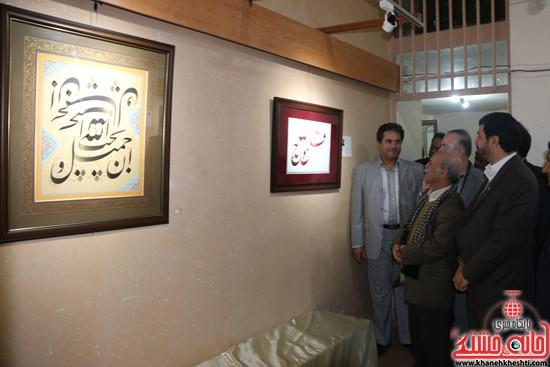 نمایشگاه آثار خوشنویسان ایران در رفسنجان-خانه خشتی (۱۱)