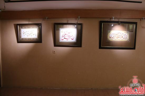 نمایشگاه آثار خوشنویسان ایران در رفسنجان-خانه خشتی (۲)