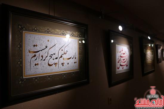 نمایشگاه آثار خوشنویسان ایران در رفسنجان-خانه خشتی (۳)