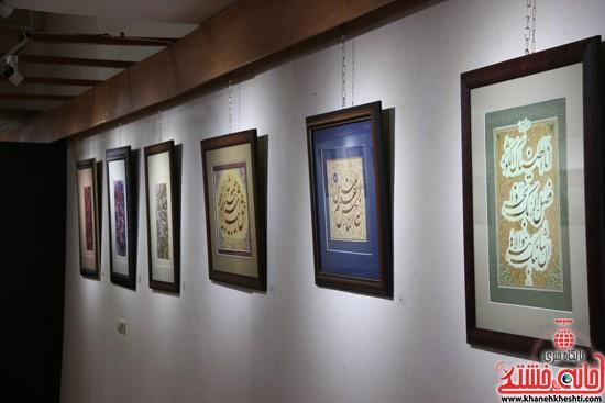 نمایشگاه آثار خوشنویسان ایران در رفسنجان-خانه خشتی (۴)