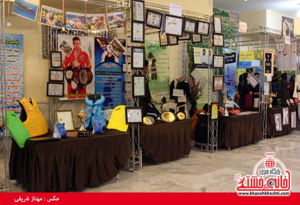 نمایشگاه دستاوردهای علمی عملی قهرمانان دانشگاه آزاد رفسنجان برپا شد+عکس