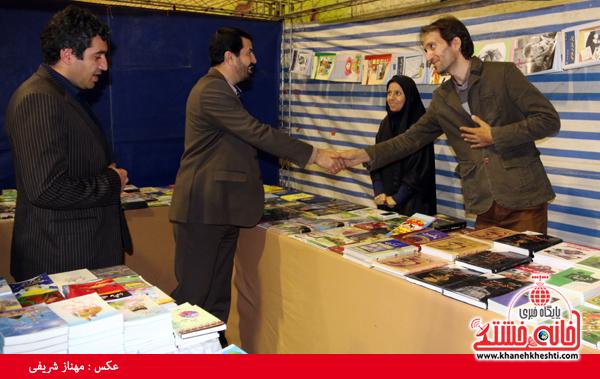 نمایشگاه کتاب و مطبوعات رفسنجان-خانه خشتی (۱۱)
