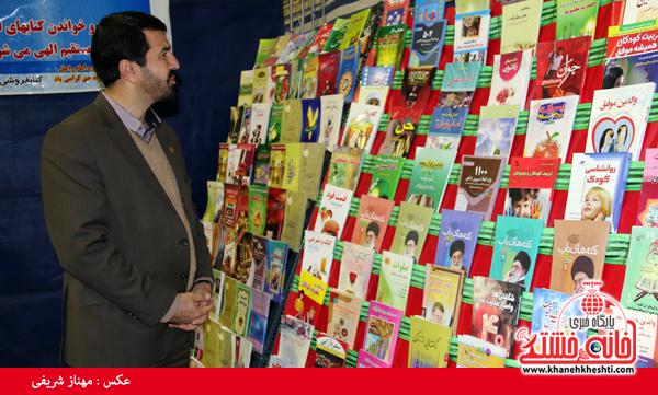 نمایشگاه کتاب و مطبوعات رفسنجان-خانه خشتی (۱۶)