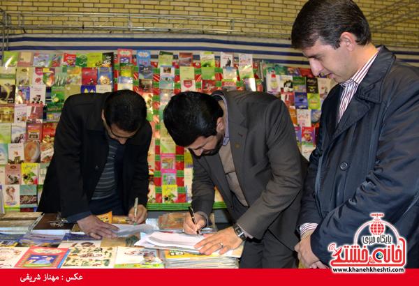 نمایشگاه کتاب و مطبوعات رفسنجان-خانه خشتی (۱۷)