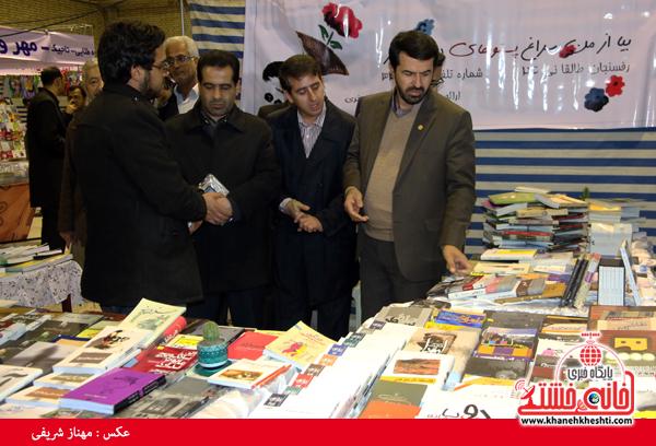 نمایشگاه کتاب و مطبوعات رفسنجان-خانه خشتی (۱۸)