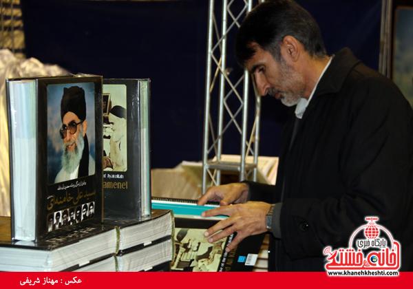 نمایشگاه کتاب و مطبوعات رفسنجان-خانه خشتی (۱۹)