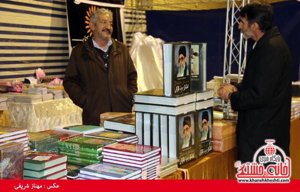نمایشگاه کتاب و مطبوعات رفسنجان-خانه خشتی (۲۰)