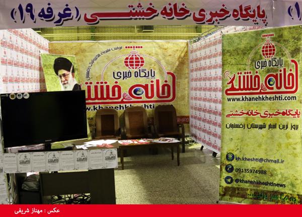 «خانه خشتی» در نمایشگاه کتاب و مطبوعات حضور یافت/ فرماندار رفسنجان به «خانه خشتی» نمره ۱۰۰ داد
