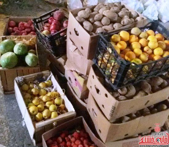 یلدا_کمیته امداد رفسنجان