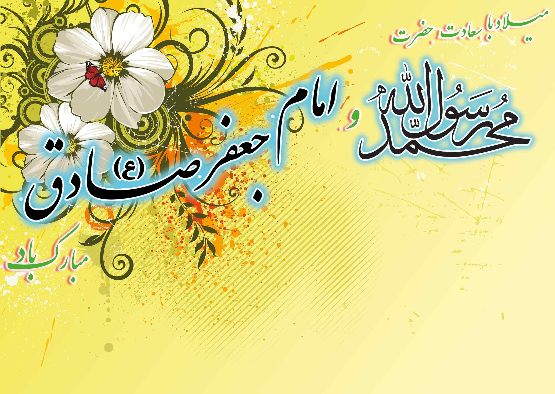جشنواره امانت و صداقت در رفسنجان برگزار می شود
