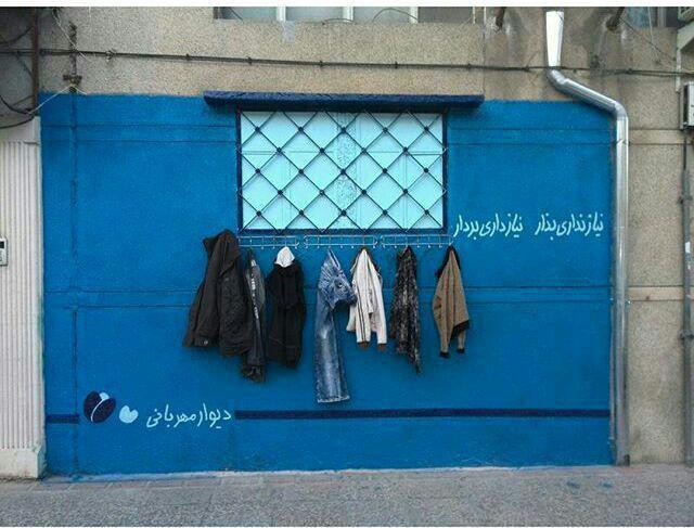 اولین ایستگاه مهربانی در رفسنجان راه اندازی می شود