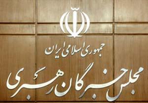چه کسانی کاندیدای خبرگان در حوزه انتخابیه کرمان شدند؟