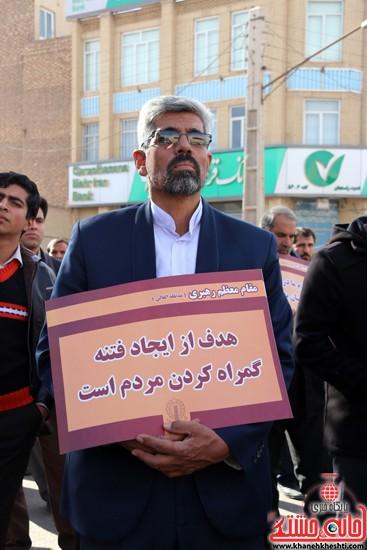 ۹dey 94 rafsanjan - khaneh kheshti همایش روز بصیرت و بزرگداشت حماسه ۹ دی در رفسنجان (۱۰)