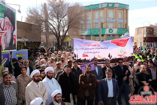 ۹dey 94 rafsanjan - khaneh kheshti همایش روز بصیرت و بزرگداشت حماسه ۹ دی در رفسنجان (۱۳)