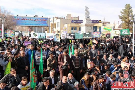۹dey 94 rafsanjan - khaneh kheshti همایش روز بصیرت و بزرگداشت حماسه ۹ دی در رفسنجان (۱۴)