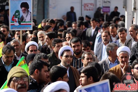 ۹dey 94 rafsanjan - khaneh kheshti همایش روز بصیرت و بزرگداشت حماسه ۹ دی در رفسنجان (۱۵)